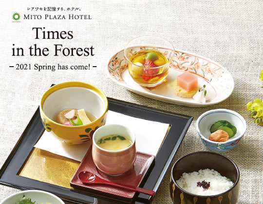 Times in the Forest -2021 Spring has come!-を発刊しました